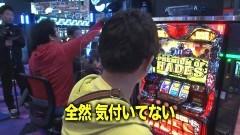 #199 黄昏☆びんびん物語/ハーデス/シンフォギア/凱旋/動画