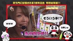 #146 笑門/総集編part6/動画