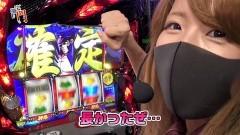 #188 笑門/押忍!番長3/動画