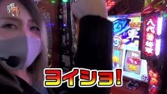 #197 笑門/吉宗3/動画