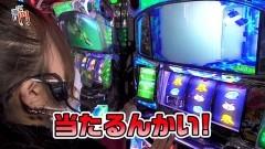 #199 笑門/エウレカ3/動画