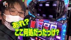 #202 笑門/はーです/ディスクアップ/動画