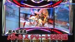 #81 パチテレ情報+HY/パチスロ鉄拳4/新・必殺仕置人/動画