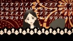 第十話 劣化流水/痴人のアリ/一見の條件/動画