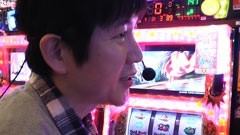 #18 ジャンバト/押忍!サラリーマン番長、リング/動画