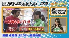 白河雪菜のパチテレ!チャンネルガイドVOL19/動画