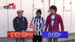 #3 マネ豚3/HEY!鏡/魔法少女まどか☆マギカ /動画
