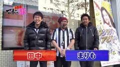 #11 マネ豚3/HEY!鏡/リング 呪いの7日間/リング終焉ノ刻/動画