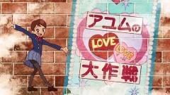第31話 アユムのラブラブ大作戦/動画