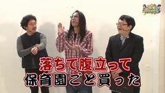 沖と魚拓の麻雀ロワイヤル RETURNS 第99話/動画