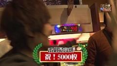 #483 極セレクション/凱旋/動画