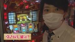 #522 極セレクション/吉宗3/動画