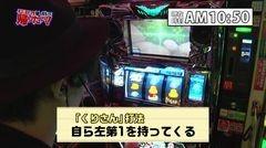 #256 極セレクション/エウレカセブンAO/動画