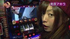 #257 極セレクション/バジリスク絆/動画