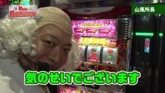 #277 極セレクション/ゴーゴージャグラー/ニュージャグEX/マイジャグラーIII/動画
