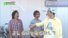 #18 あるていど風/聖闘士星矢 海皇覚醒/ハーデス/動画
