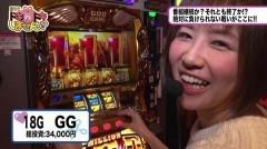 #328 極セレクション/ブラックラグーン3/凱旋/動画