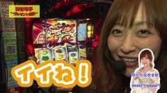 #341 極セレクション/押忍!番長3/動画