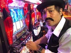 #468 極セレクション/スロサラリーマン金太郎MAX/番長3/凱旋/動画