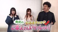 #298 ツキとスッポンぽん/大海4 BK/AKB123/動画