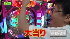 #281 オリジナル必勝法セレクション/沖海4/シンフォギア/慶次2漆黒/慶次〜蓮/動画