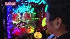 #302 オリジナル必勝法セレクション/新・必殺仕置人/AKB123/慶次〜蓮/アクエリオン ALL STARS/PヤッターマンVVV/犬夜叉/動画