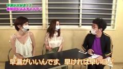 #310 ツキとスッポンぽん/凱旋/ドリームクルーン2/動画