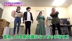 #320 ツキとスッポンぽん/新・必殺仕置人 TURBO/ウルトラ6兄弟/動画