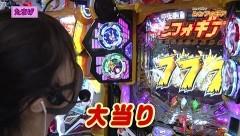 #344 オリジナル必勝法セレクション/シンフォギア2/動画