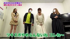 #328 ツキとスッポンぽん/吉宗3/大工の源さん 超韋駄天/動画