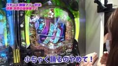 #336 ツキとスッポンぽん/Pゴルゴ13 疾風/慶次2 漆黒/動画