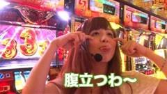 【特番】魚拓と成瀬のツキとスッポンぽん/ハーデス/動画