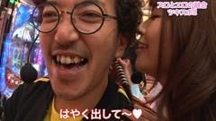 #9 ツキとスッポンぽん/CRぱちんこAKB48 バラの儀式/動画