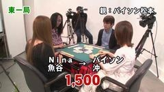 沖と魚拓の麻雀ロワイヤル RETURNS 第107話/動画