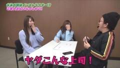 #187 ツキとスッポンぽん/魔法少女まどか☆マギカ2/動画