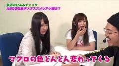 #206 ツキとスッポンぽん/CR偽/CRまどマギ/北斗無双/動画