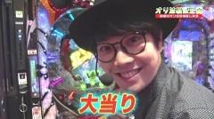 #44 オリジナル必勝法セレクション/北斗無双/慶次2/沖縄4/動画