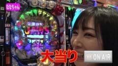 #81 オリ法セレクション/シンフォギア/冬ソナRe/北斗7/動画
