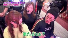 #239 ツキとスッポンぽん/パチスロ 黄門ちゃま喝/動画