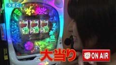 #219 オリジナル必勝法セレクション/沖海4/うる星やつら/北斗無双/慶次Xライト/動画