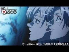 chapter01 運命/動画