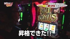 #6 閉店GO/キンハナ/沖ドキ/天下布武3/まどマギ/メタルギア/動画