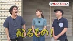 #41 旅打ち/真・北斗無双/沖縄4桜/天下一閃4500/動画