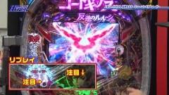#8 パチテレ情報+HY/GATE/コードギアス〜エンペラーロード〜/動画