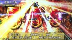 #292 S-1GRAND PRIX 「19th Season」決勝戦裏前半/動画