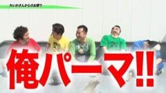 #105 黄昏☆びんびん物語/戦国乙女西国参戦編/ハーデス/動画