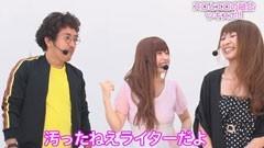 #5 ツキとスッポンぽん/CR牙狼 金色になれ/動画