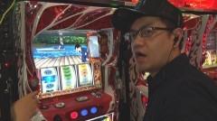 #20 必勝本セレクション/押忍!番長A/動画
