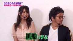 #269 ツキとスッポンぽん/Pうる星やつら/Pあの花/動画