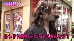 #288 ツキとスッポンぽん/エウレカ3/動画